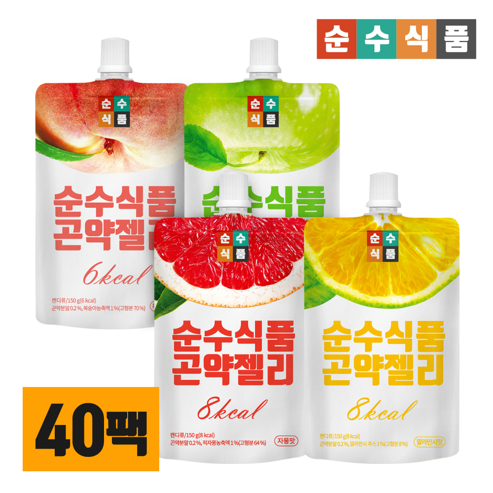 Pure Food Konjac Jelly 40 Packs (Calamansi / Grapefruit / Apple / Peach Flavor)