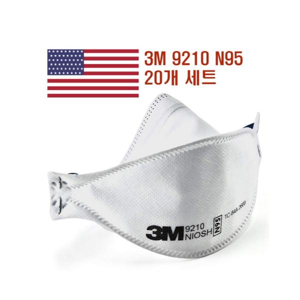 3M 9210 N95 미국 방진마스크 20매 미세먼지 황사 호흡기 독감 3M 9210 Respirator