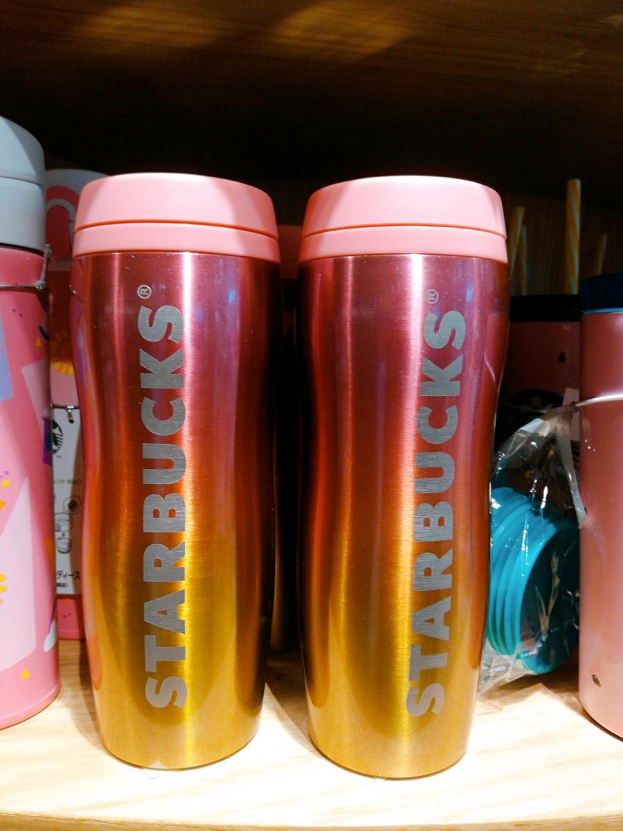 스타벅스  핑크 이에로 스테인레스  텀블러355ml
