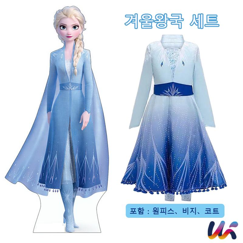 Disney Frozen 2 Elsa Girl Princess Dress for Party