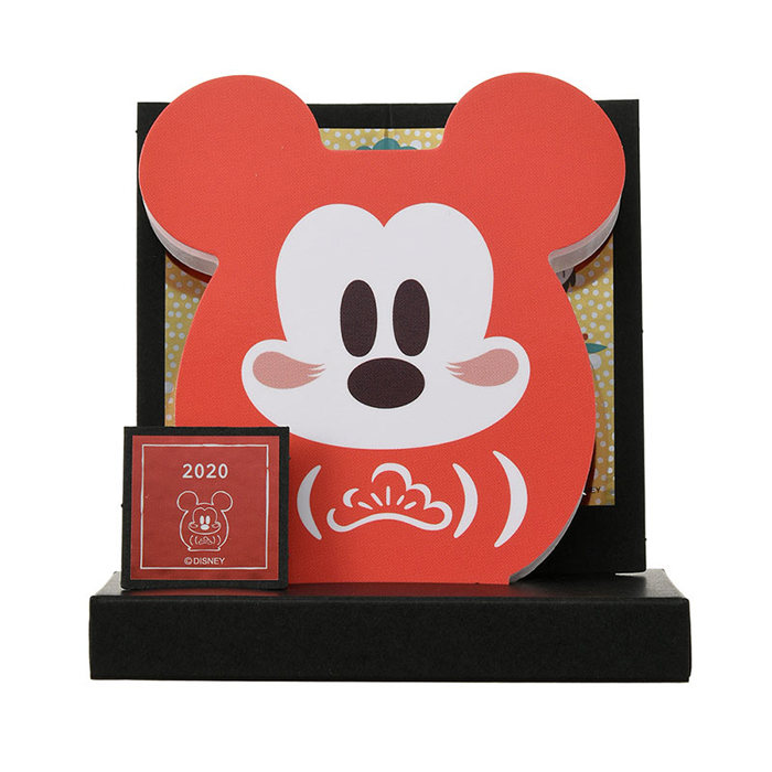 Disney Store 2020 Happy New Year Dharma Notepad