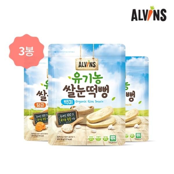 [엘빈즈]유기농  쌀눈떡뻥 백미+단호박+당근 6봉 세트 / 익일배송
