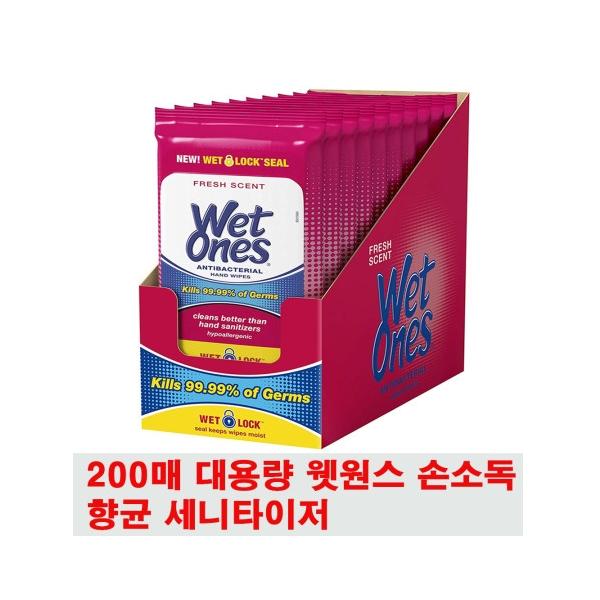 200매세트 대용량 웻원스 물티슈 세니타이저 1회용 손세정티슈 향균 물티슈 휴대용