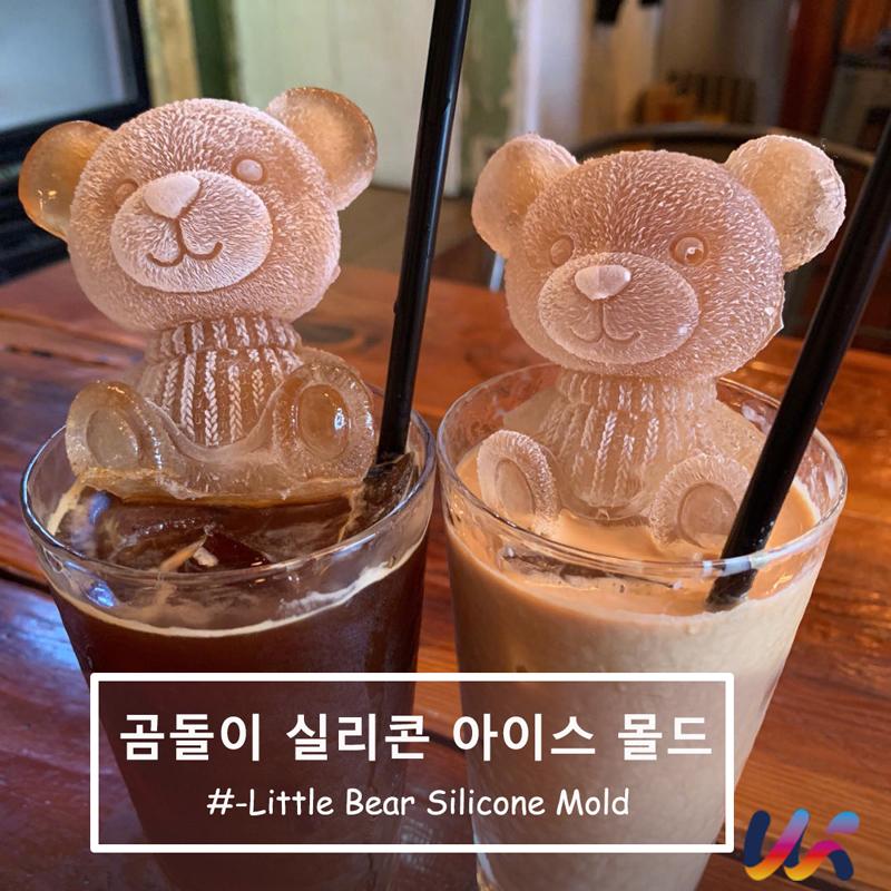 곰돌이 실리콘 아이스큐브 커피음료얼음