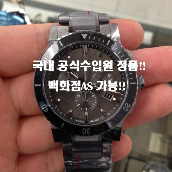 GLORY TIME watch 1213