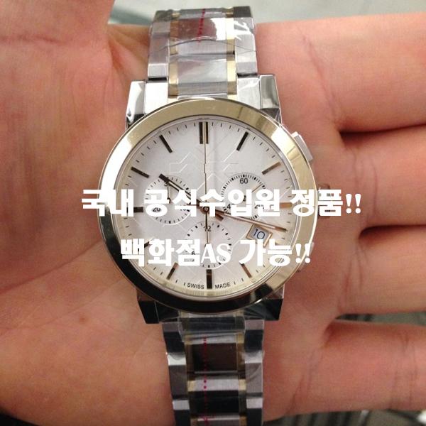 GLORY TIME watch 2492