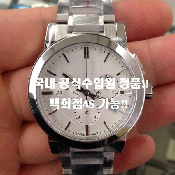 GLORY TIME watch 2933