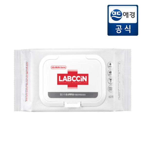 애경 랩신 V3 세니타이저 손소독 티슈 60매  무료배송