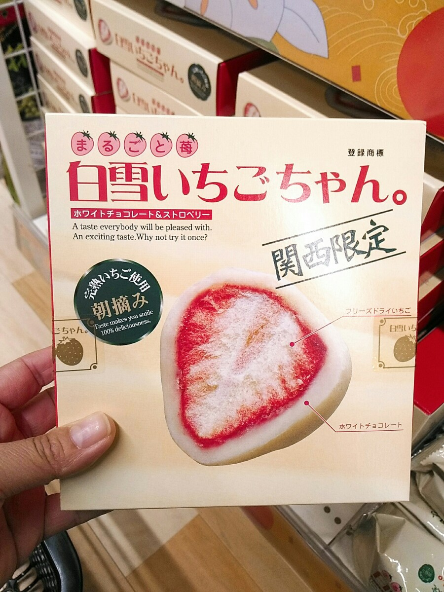 Muji Freeze-dried Strawberry White Chocolate 50g Japan 2019 Latest Style Online Sale 50% Candy, Gum & Chocolate