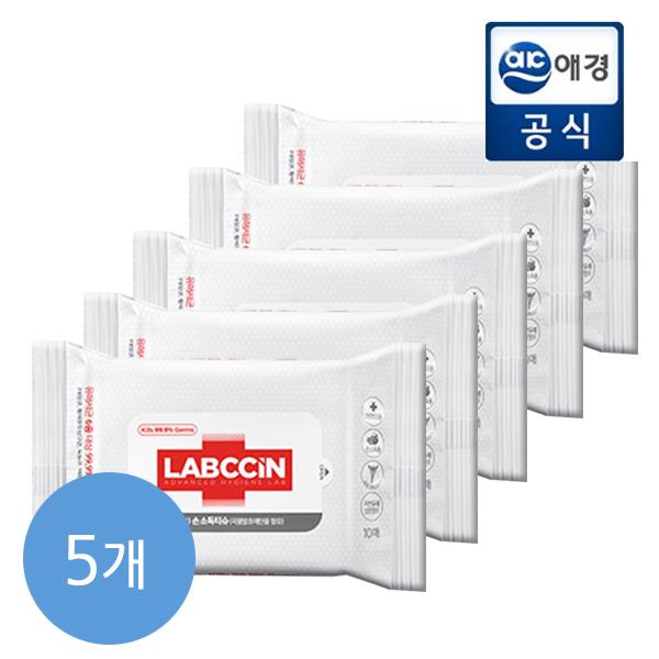 애경 랩신 V3 세니타이저 손소독 티슈 10매 x 5팩