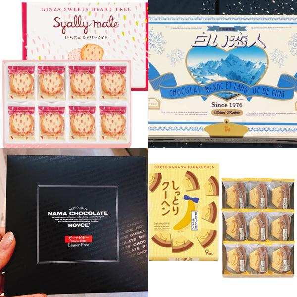 일본 인기 과자 로이스 초콜렛 외 13종
