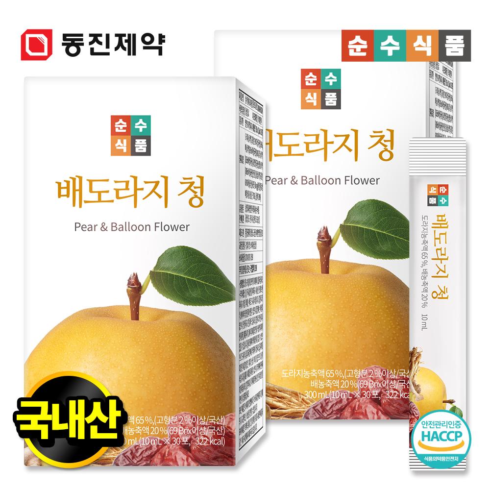 순수식품 배도라지청 스틱 2박스(60포) 도라지배청 도라지청
